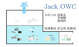 Jack OWC