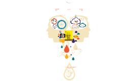 Copy of 좌우 탐구생활