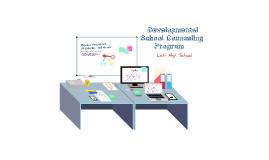 practicum site presentation
