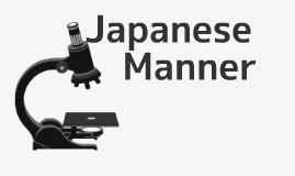 Japanese mammar