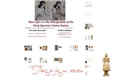 Copy of Copy of Copy of Por un puñado de arcilla. Cálamos y cuñas en la Mesopotamia