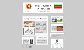 Copy of РЕСПУБЛИКА ТАТАРСТАН