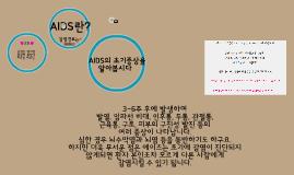 원설애 남정은 채유진 조담비 주유림 박나영