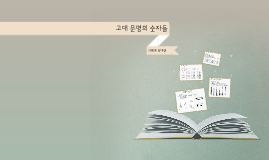 10908 김태연