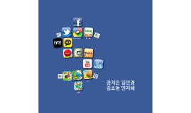 Copy of 소셜연재중