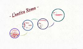 ~ L'antica Roma ~