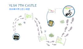 小城堡宣傳