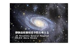 http://ord.yahoo.co.jp/o/image/SIG=12lshath0/EXP=1446532021;