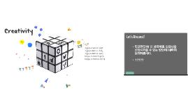 Copy of 교육심리_창의성