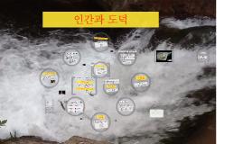 2017 1학기 2학년 총정리