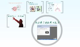 Copy of 高中數學教材 - 機率與統計
