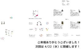 【本編】北海道の楽しい100人vol.2