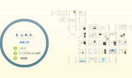 econ101-6