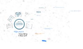 헤겔&낭만주의 - 서진주 채지웅