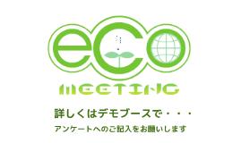 ECO Meeting Presentation(Biz)