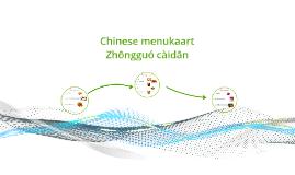 Chinese menukaart