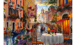 ITALY CHINESE