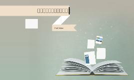 Copy of Literature Lesson