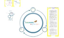 2015 정보 수행 예시- 배포용