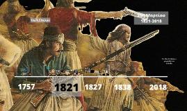 1821 για 10ο