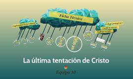 Copy of La ultima tentacion de cristo