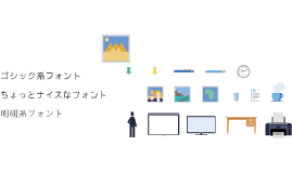 Copy of 【特典】 3分で上達するスマートなプレゼン資料の作り方