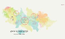 Copy of 신비의 수 소수의 공식화