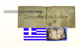 Greek letters and