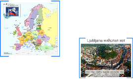 Бүгд Найрамдах Словен Улсын туг