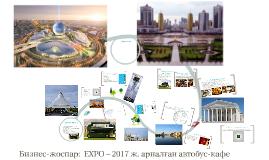 Copy of Бизнес-жоспар:  EXPO – 2017 ж. арналған автобус-кафе