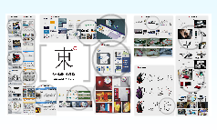 Copy of 2009 東度 design portfolio