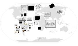 動畫起源:歐洲篇