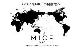 Copy of JTB Hawaii MICE 061515