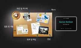 2015-2 사회보장론