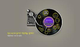 Copy of 팝아트