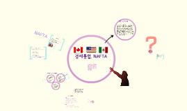 Copy of NAFTA