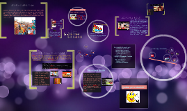Copy of Femsa comercio (OXXO)