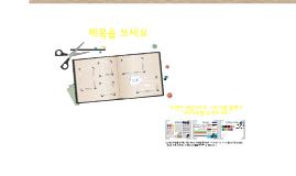 Copy of FREE]  디지털 스크랩 북