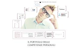 Il portfolio delle competenze personali