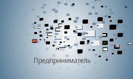 Логика презентации ОСА 02.04.19