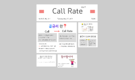 Call Rate
