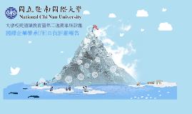 Copy of 6X頁 雪山
