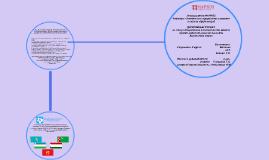 Цель дипломного проекта Комплексный анализ водопользования by  ДИПЛОМНЫЙ ПРОЕКТ
