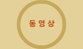 국어(10.1.수)수업자료