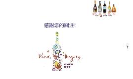 Copy of Wines of Hungary - Kaoshiung
