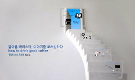 Copy of 공개세미나 초안