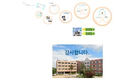 보영여자고등학교 홍보