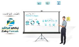 التطبيقات الرقمية للمدرب