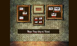 Mga Pag-ibig ni Jose Rizal