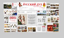 Copy of Copy of РУССКАЯ ГАЗЕТА